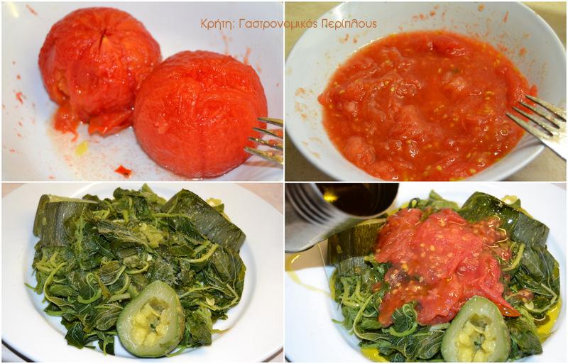 Βλίτα βραστά με ντομάτα