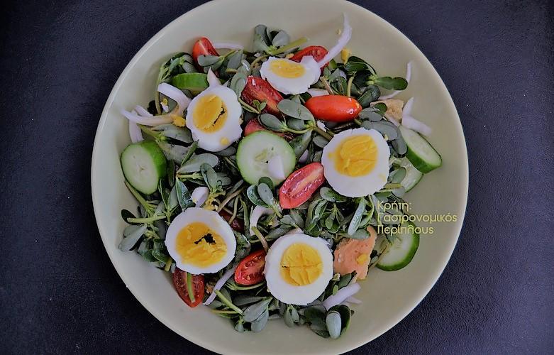Κρητική σαλάτα με γλιστρίδα