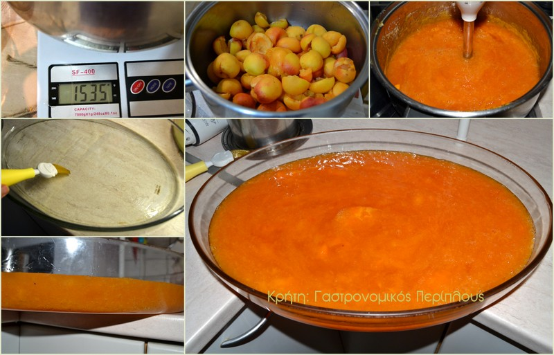 Μαρμελάδα βερίκοκο στον φούρνο