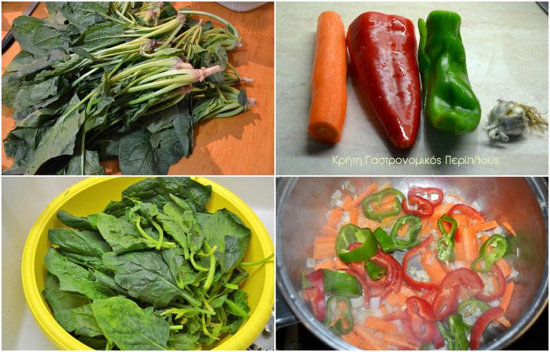 Τσιγαριαστό σπανάκι με καρότο και πιπεριές