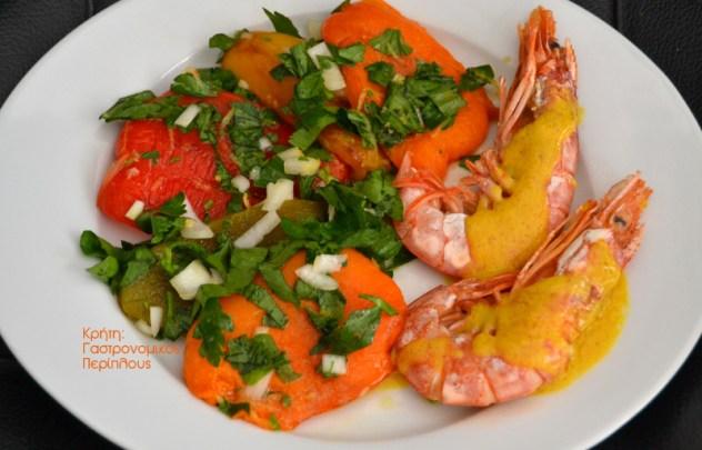 σαλάτα ψητές πιπεριές γαρίδες μενού 41 κολάζ συνταγές cretangastronomy.gr