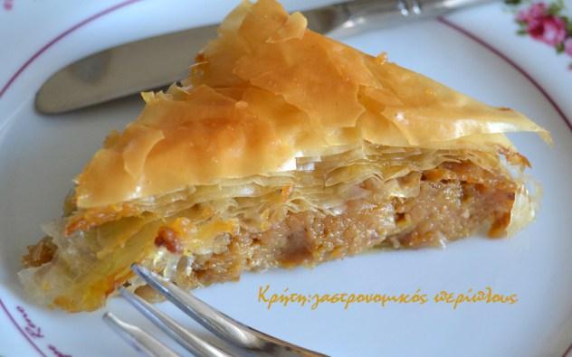 κολοκυθόπιτα γλυκιά κίτρινη κολοκύθα μενού 41 κολάζ συνταγές cretangastronomy.gr
