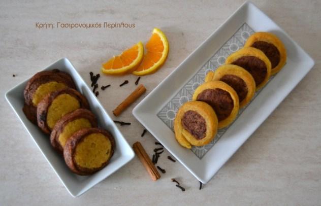 ροξάκια άρωμα πορτοκαλιού μενού 41 κολάζ συνταγές cretangastronomy.gr