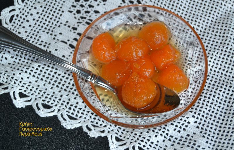 κολοκύθα γλυκό κουταλιού cretangastronomy.gr
