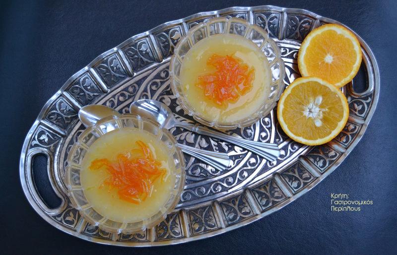 Νηστίσιμη κρέμα πορτοκαλιού ή λεμονιού