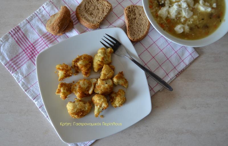 Ζεστή σαλάτα με ψητό κουνουπίδι