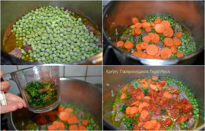 Μοσχαράκι με αρακά και καρότα