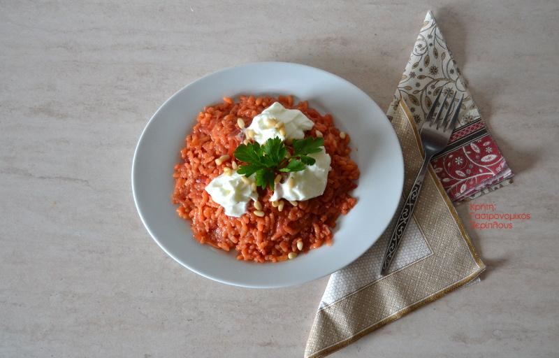 Ρύζι με παντζάρια