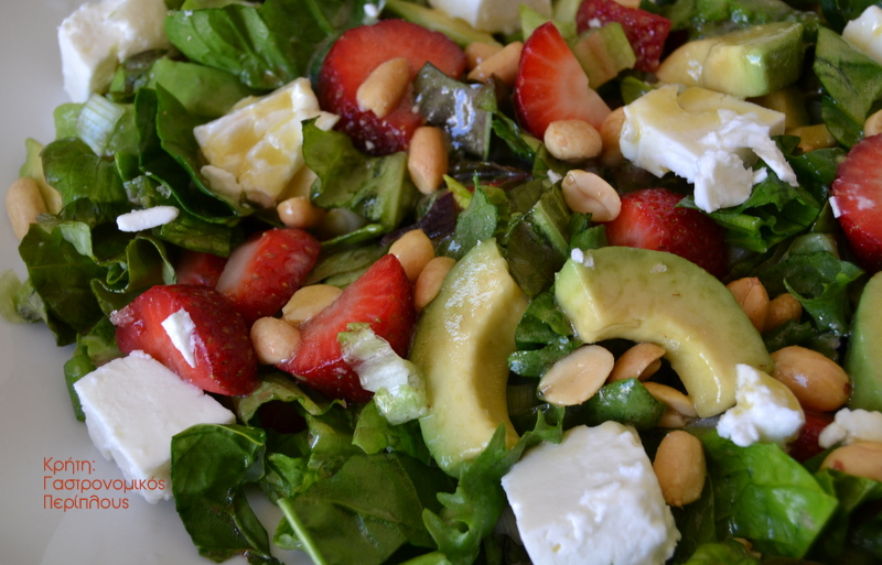 Ανοιξιάτικη σαλάτα με φράουλες και αβοκάντο