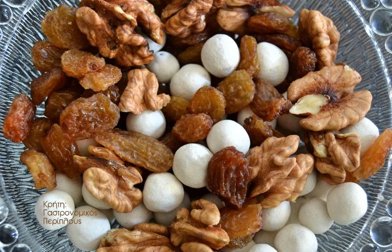 Νηστίσιμα καρυδωτά  (αλάδωτα)