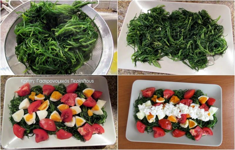 Δυο σαλάτες με αλμύρα: της θάλασσας και της στεριάς!