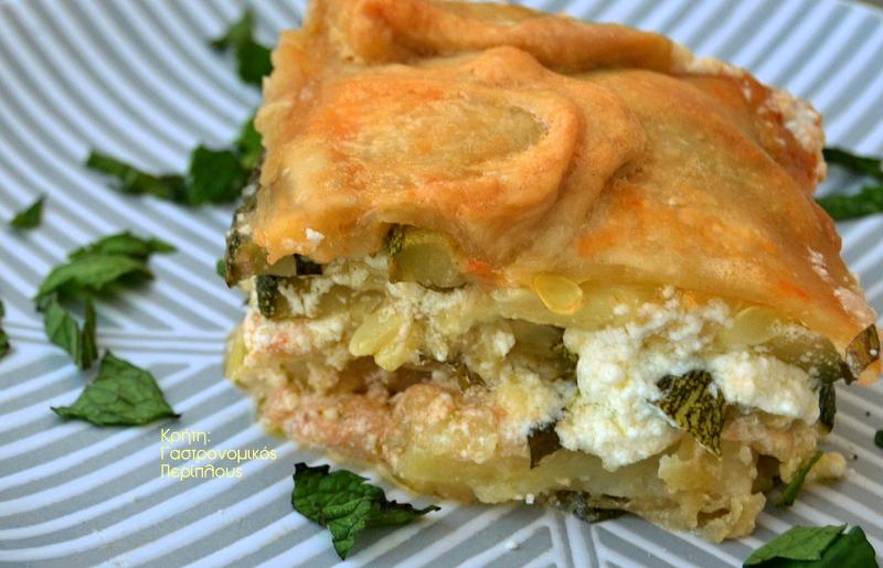 Μπουρέκι: αυθεντική παλιά συνταγή