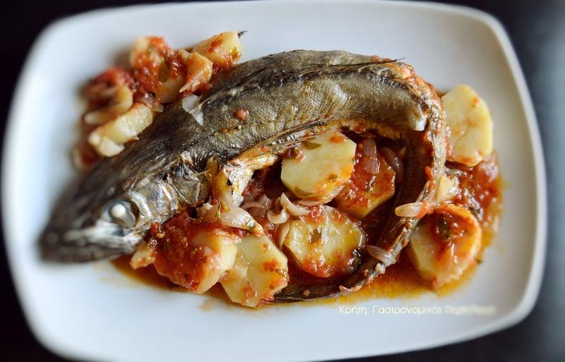 Ψάρι με πατάτες στην κατσαρόλα