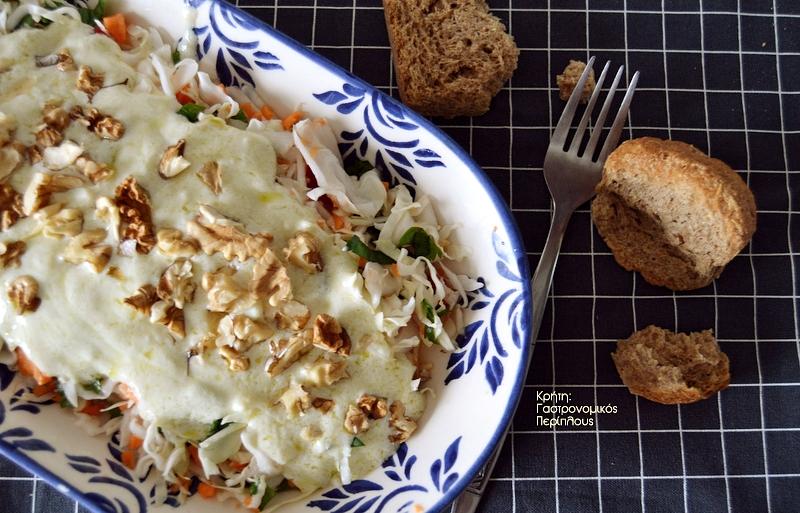 Απλή λαχανοσαλάτα σκέτη ή με σάλτσα γιαουρτιού