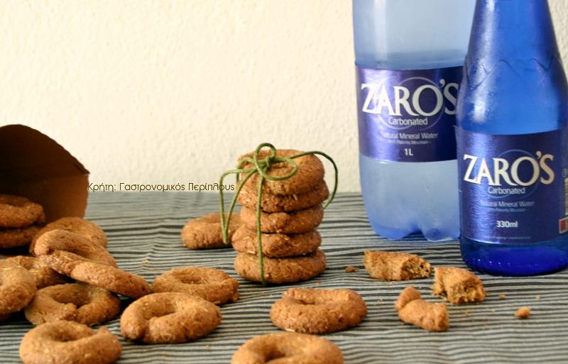 Κριθαρένια (κρίθινα) γλυκά κουλουράκια
