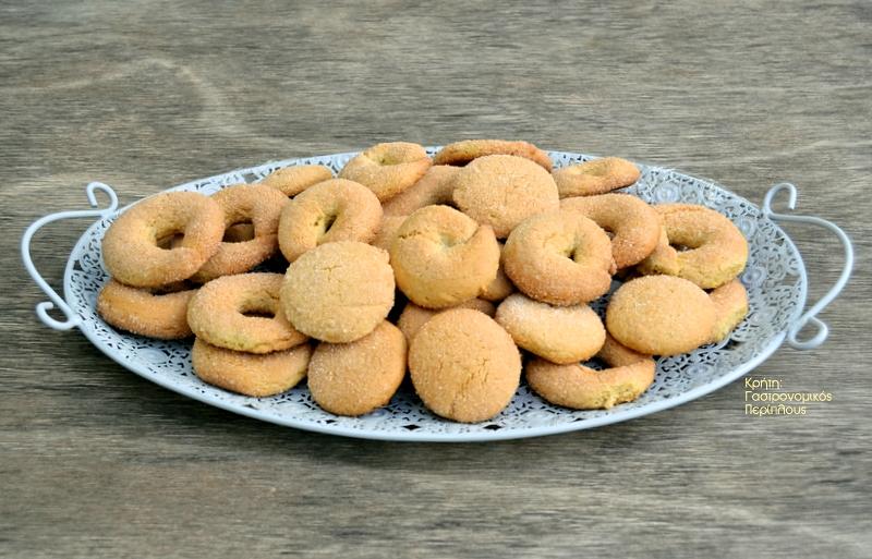 Κουλουράκια ή μπισκότα ζαχαρωτά, με ελαιόλαδο, γάλα και αυγά