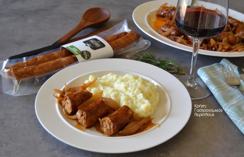 Ξιδάτο λουκάνικο με σάλτσα κρεμμυδιών και πουρέ πατάτας (VIDEO)