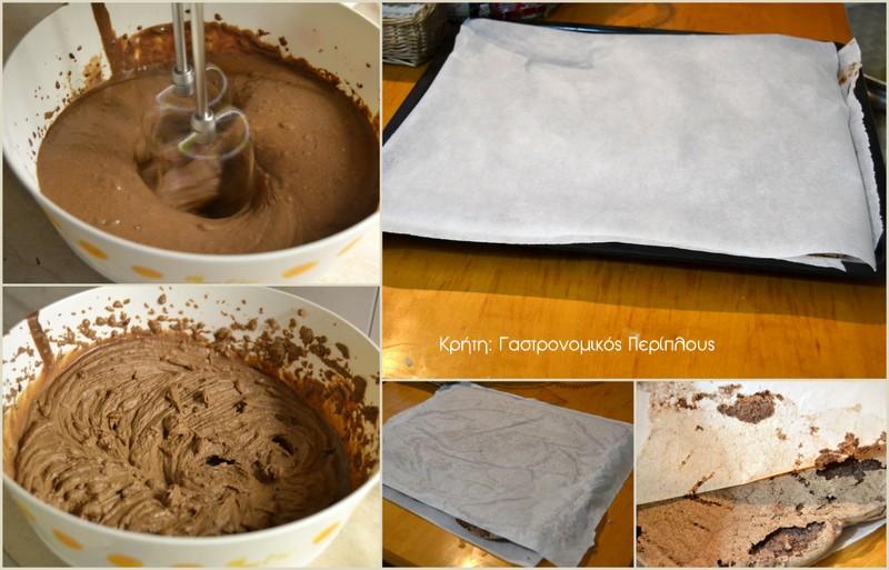 Κορμός μαρέγκας με κρέμα σοκολάτας