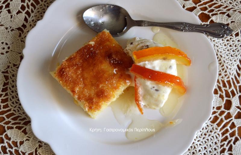 Λεμονόπιτα με φύλλο κρούστας και ινδοκάρυδο