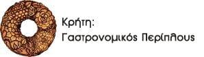cretangastronomy.gr