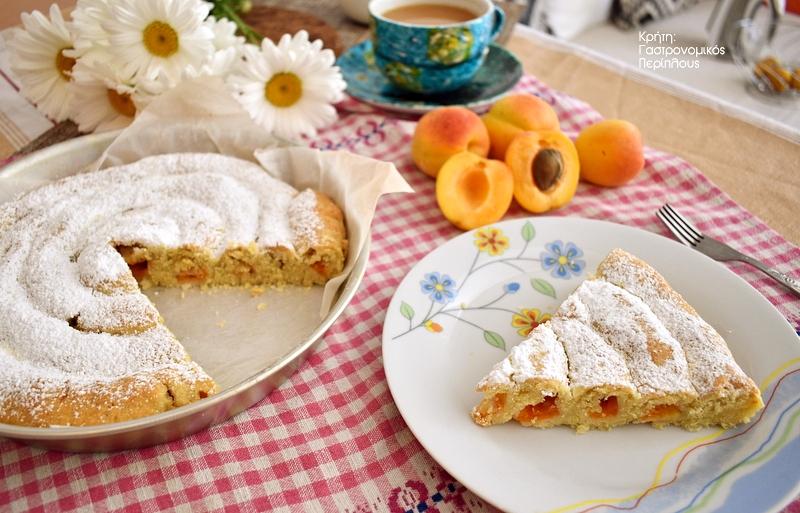 Στριφτή πίτα με βερίκοκα