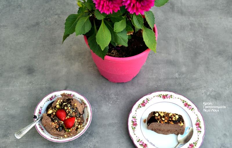 Παγωτό σοκολάτα χωρίς παγωτομηχανή (VIDEO)
