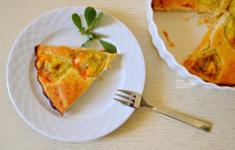 Ομελέτα φούρνου με κολοκυθοανθούς και τυριά
