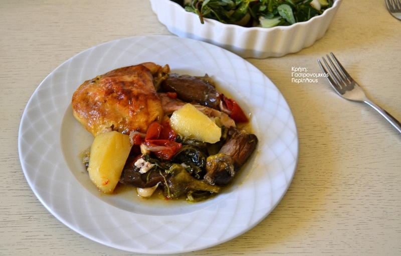Κοτόπουλο με καλοκαιρινά λαχανικά στη γάστρα