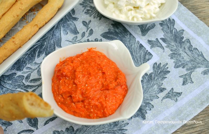 Σάλτσα κόκκινης πιπεριάς με τυρί