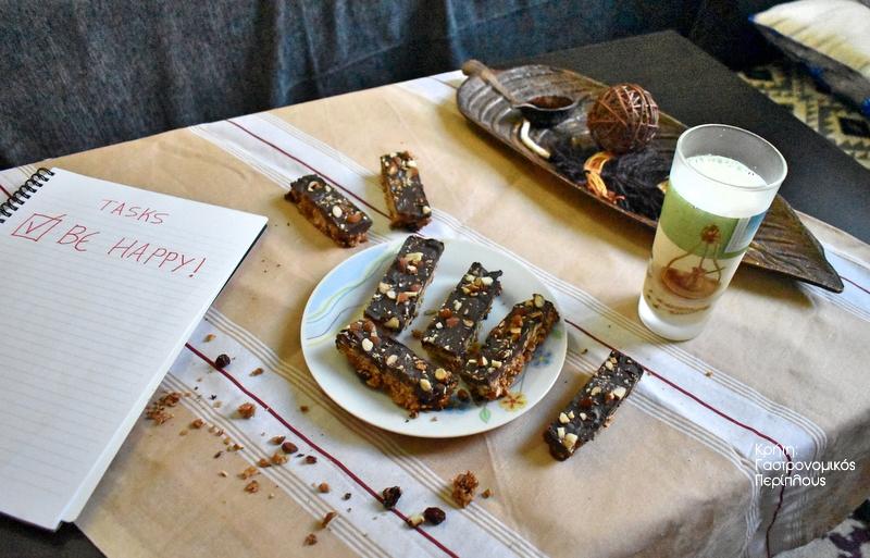 Μπάρες βρώμης με σοκολάτα (VIDEO)