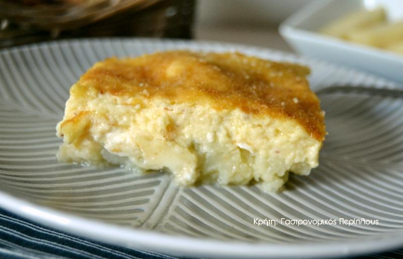 Κουνουπίδι με τυριά στον φούρνο