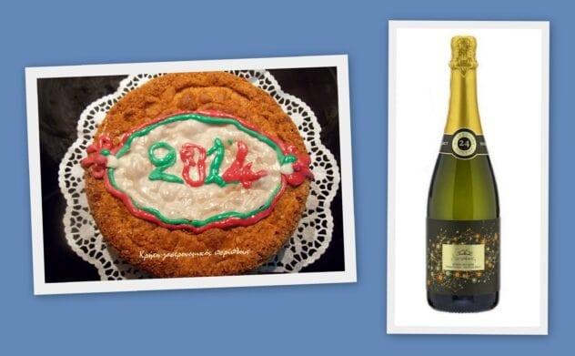 3 ειδικοί του κρασιού μας κάνουν το πρωτοχρονιάτικο τραπέζι!