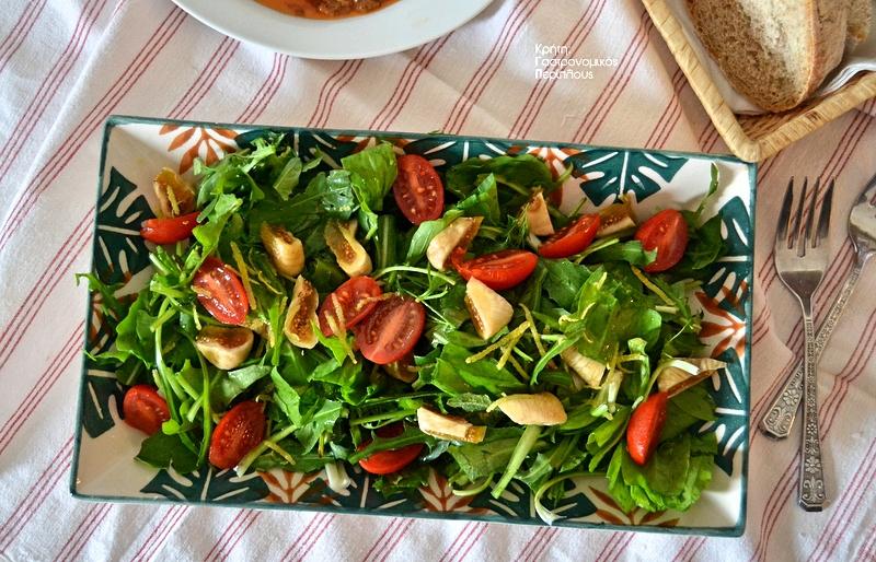 Πράσινη σαλάτα με αποξηραμένα σύκα και dressing πορτοκαλιού