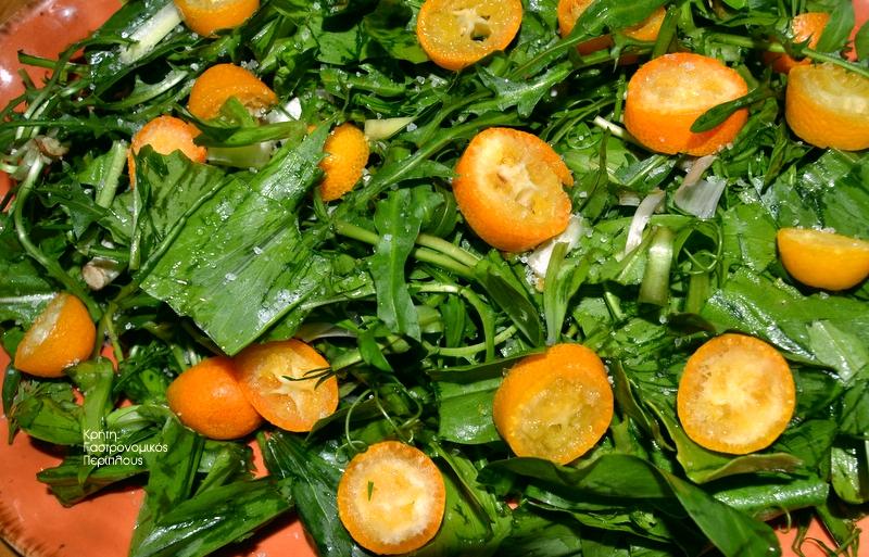 Πράσινη σαλάτα με κουμ κουάτ