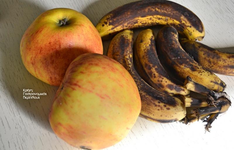 Κέικ μήλου με μπανάνες, χωρίς μίξερ!