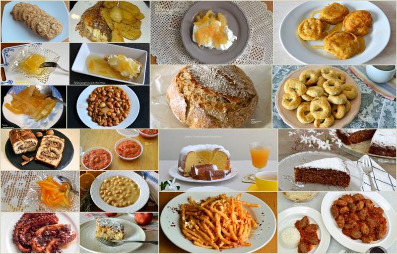 Οι δημοφιλείς συνταγές του Φεβρουαρίου