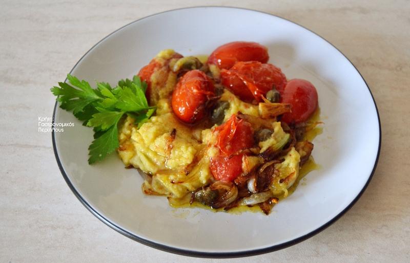 Φάβα «τηγανητή» με ντοματίνια και κάππαρη