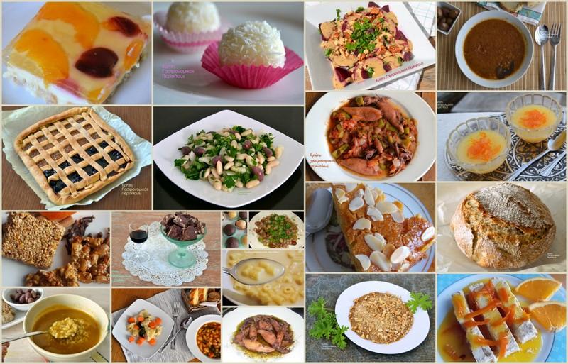 Οι δημοφιλείς συνταγές του Μαρτίου