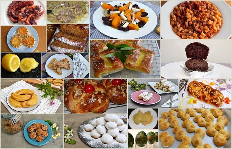 Οι δημοφιλείς συνταγές του Απριλίου