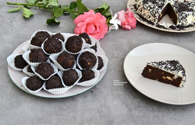 Τρούφες ή τούρτα σοκολάτας με την ίδια συνταγή (VIDEO)
