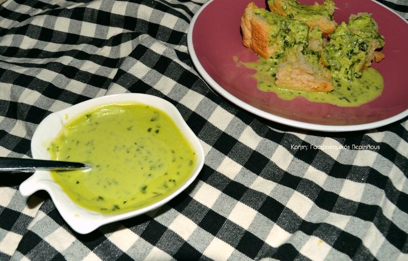 Κρύα σάλτσα γιαουρτιού
