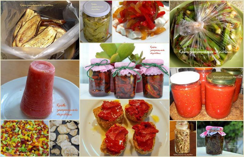 Οι πιο δημοφιλείς συνταγές του Σεπτεμβρίου